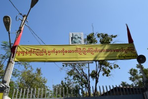 The outside of Aung San Suu Kyi's house, with photo of her farther, General Aung