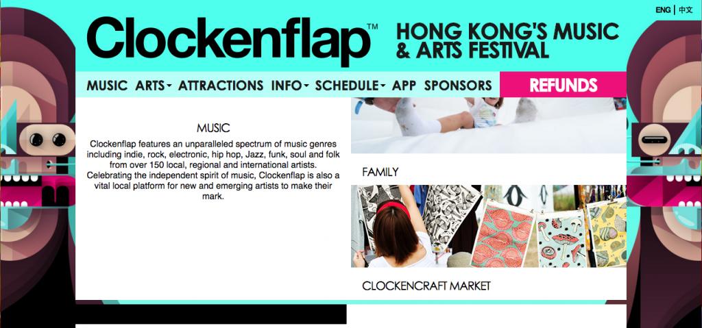 Clockenflap info on their website